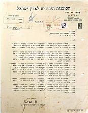 The Darien Ship Affair ? Important Letter of Moshe Sharet calling for the Recruitment of 20% of the Passengers of the Ship to the British Army ? Signed