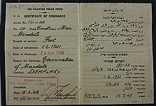 Discharge Certification of a Jewish Policeman of the British Police, 15.5.1948 (the Day the Mandate Ended), with the Metal Hat-Badge of the Policeman