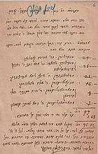 Handwritten letter by Rabbi Chaim Berlin and signed by him, to the General Committee in Jerusalem – 1895