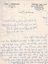 Collection of letters, rabbis from abroad