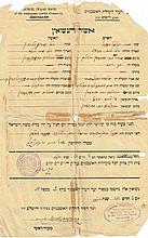 Marriage certificate signed by Rabbi Yosef Chaim Sonnenfeld – Rare