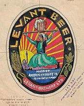 Logo of the Levant Brewery, Ze'ev Raban, stamped by Raban's art workshop. Rare