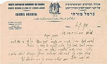 Four letters – Rabbi Chaim Dov, the Shochet of Shfeya