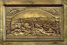 Bronze Embossment – Tiferet Yisrael – Betzalel, Palestine. Rare