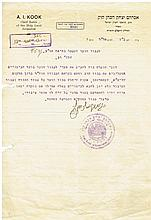 A letter from Rabbi Kook about the honor of the Torah