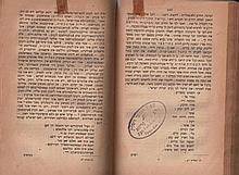 Iggrot Tzafon – Vilna 1890 – First edition in a Hebrew translation – with the stamp of Rabbi Shaul David Zislin, Chairman of Agudat Chassidei Chabad