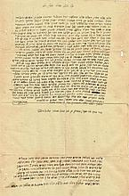 Letters from Rabbis of Yemen – 1910