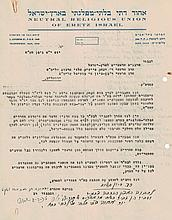 Collection of Letters about unity and peace between parties – the Rishon Le'Zion Rabbi Ben Zion Meir Chai Uziel