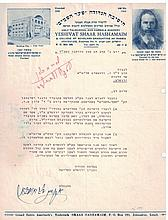 Two letters – Rehabilitation of the Jerusalem old city institutions - the Six Days War – 1967