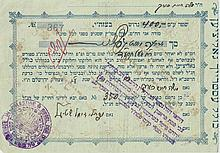 An interesting document of the Kollel Aostrich Galicia – 1913