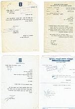 Signatures of ministers in the Israeli government