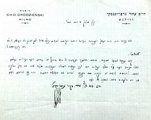 Historical Letter from Rabbi Chaim Ozer Grodzinski to Rabbi Yitzchak Isaac Herzog - Observance of Religion in the would-be State of Israel. 1938