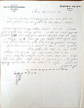 Historical Letter of Rabbi Chaim Ozer Grodzinsky to Rabbi Yitzchak Herzog about the Slaughter Edict in Poland