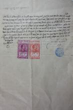 Ketubah from Tripoli signed by Rabbi Saul Adadi and Additional Rabbis