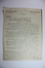 Letter by the Rishon Le'Zion Rabbi Ben Zion Chai Uziel - 1945