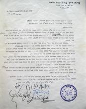 A Letter Signed by the Dayanim of Bnei Brak, Including Rabbi Shmuel HaLevi Wosner Av Beit Din of Bnei Brak