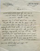 Letter by the Rebbe Rabbi Yisrael Friedman of Husiatyn