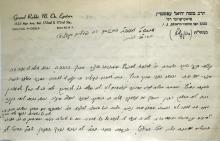 Letter Handwritten by the Rebbe Rabbi Moshe Yechiel Ha'Levi Epstein of O?ar?w Author of