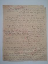 Halachic Response by Rabbi Yitzchak Isaac Herzog - with His Handwritten Glosses - 1944
