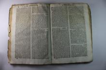 Yad Rama - Sanhedrin Tractate - Salonika, 1798 - Important Copy
