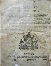 Nachalat Shiva ? Four Editions