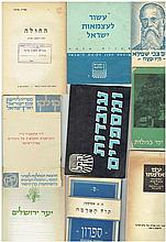 Ten JNF Booklets, the 40s and 50s