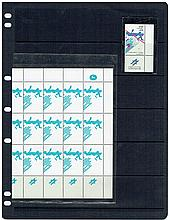 Israel, the 11th Maccabiah, 1981, A sheet of stamps with a printing mistake - one color(pale blue), with a Tab, no writing