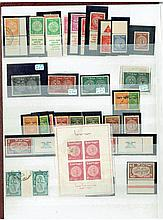 Collection of Israel stamps 1948-1988
