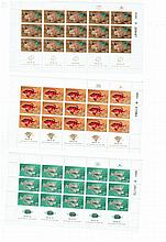 29 full stamp sheets, Israel, 1962-1973