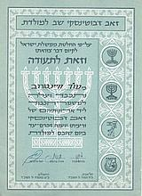 Certificate from the ceremony commemorating the bringing of Ze'ev Jabotinsky's remains to the State of Israel, signed by Menachem Begin