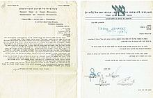 Revisionist Movement, two important letters and rare document