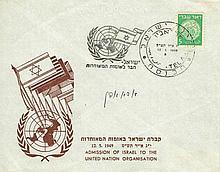 Three envelopes commemorating national historical events, signed by Abba Eban, Levi Eshkol, and Menachem Begin