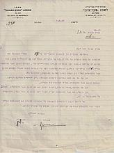 A letter signed by Meir Dizengoff and David Yelin - 1930