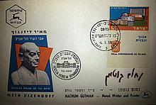 Tel Aviv Jubilee stamp envelope, autographed by Nachum Gutman