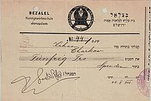 The signature of Boris Schatz - 1910