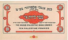 Initial Sketch in color, Anglo-Palestine Bank, 10 Palestine Pounds