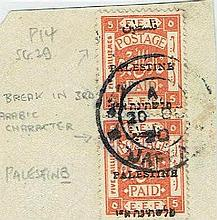 Palestine, 5 mil, 1920, Jerusalem 1, two stamps with mistakes#