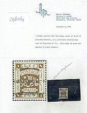 A stamp of Palestine,S.G 71c, Attached is Dorfman's approval