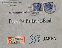 The German mail, Jerusalem, registered mail, 27.8.1909, an envelope of the Deutsche Palestine Bank, sent from Jerusalem to Jaffa