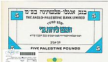 Initial Sketch in color, Anglo-Palestine Bank, 5 Palestine Pounds