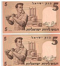 Two Worker Banknotes, identical serial numbers, different letters, 5 Lira, 1958