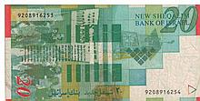 Banknote of 20 NIS, error, different serial number on the same side