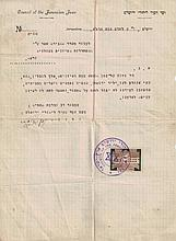A letter from Yosefh Meyuchas to the Zionist Federation about an immigration visa