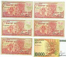 A collection of banknotes of 500 Pruta, 1955