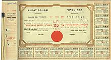 Credit Fund of Polish Orthodox in Israel, original share certificates booklet, Lifshitz publishing, Jerusalem (1940?)