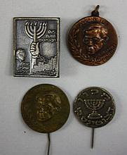 Four pins, relief, Jabotinsky Institute