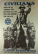 Poster of Jewish soldiers from the US, World War I, 1918