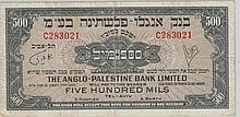 500 Mils, Anglo-Palestine Bank