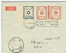 An envelope with a Tete Beche of 20 mil, and a 10 mil stamp, with a stamp of 'Detached Western Galilee - by sea',  3.5.1948, with an arrival stamp of the people's administration in Haifa, express