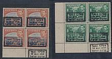 Cypres ,8 stamps with overprints, envelope stamp with